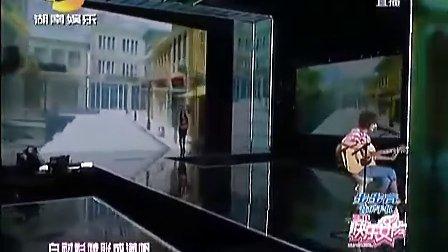 沈阳唱区6强王蓦然《搬家》