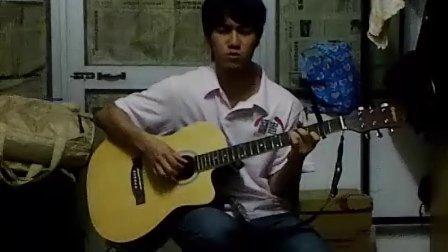 缘分已尽吉他弹唱