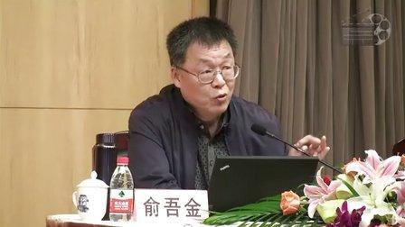 俞吾金:谈谈科学精神与人文精神的关系