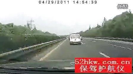 汽车黑匣子|汽车记录仪52hkw.com.cn淘宝10大排行榜