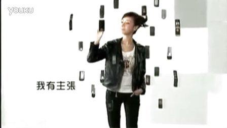 【高清】国美电器香港广告
