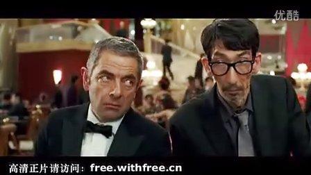 憨豆特工2(国际版预告片)