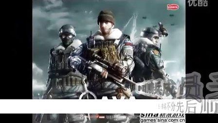 75丶TH游骑兵团 战队宣传视频