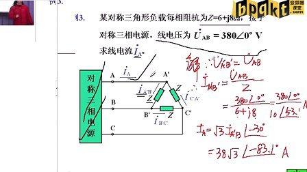 """电路基础 线电压与相电压的关系""""变频器课堂""""教程"""