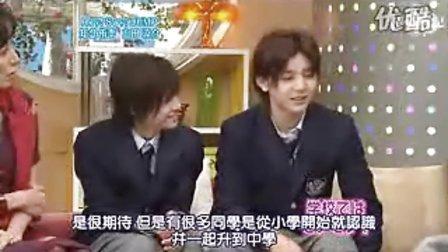 【专访-Kimochi】081011《废物老师》「知念;凉介;中岛;大贵」(和女大力士比力气)