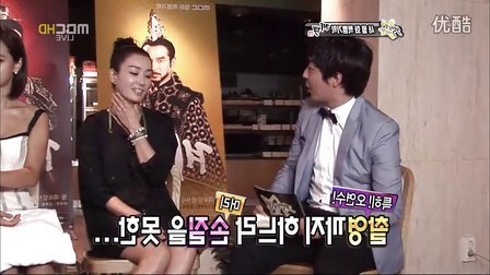 110724 Section TV GaeBaek Interview Cut