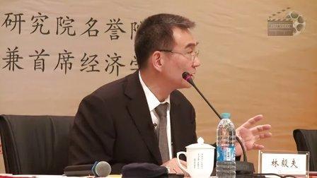 林毅夫:中国经济改革与中国经济学科发展