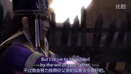 游戏视频学英语 超清三国无双5司马懿传05 中英文字幕