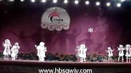 河北省歌舞剧院艺术培训中心创编的少儿舞蹈《喜洋洋灰太狼》