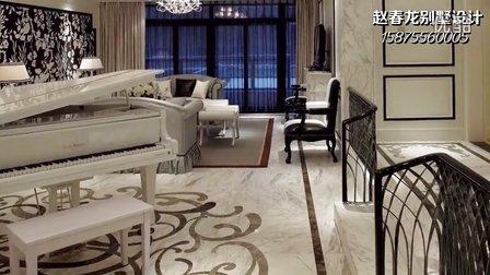 什么是欧式风格别墅装饰设计
