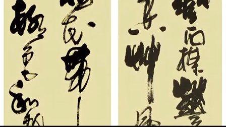 著名书法艺术家石松--大艺术家访谈录2