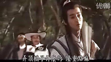 香港经典怀旧古装武打功夫动作片《情人看刀》国语