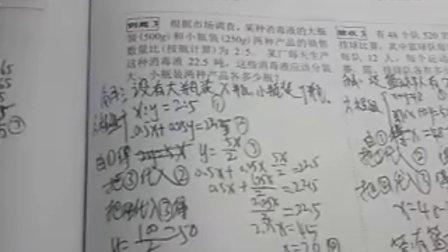 朱正浩11月12日录题74