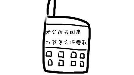 一日一囧特别版本(一日一囧)20110322