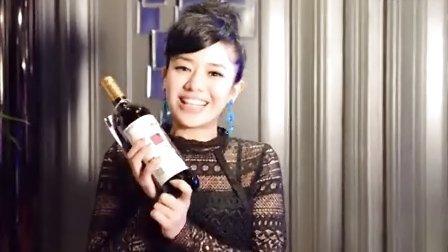 苍井空浪漫红葡萄酒-酒仙网全球首发