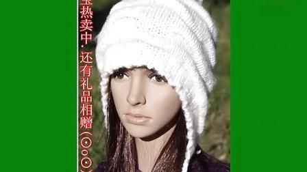 今年流行什么款式帽子,2011冬季女士帽子,冬季流行帽子