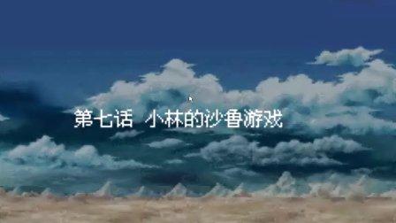 GBA龙珠Z舞空斗剧小林篇娱乐解说
