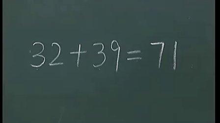 二年级数学口算   全国小学数学优秀名师课堂实录精选
