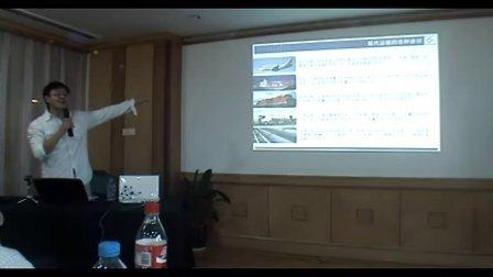 国内知名PPT设计专家作品集合【2009PPT演说之道】M2U01133