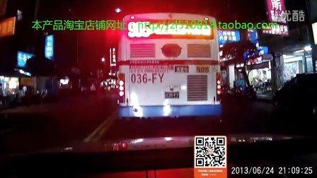 行车记录仪,高性价比,高清,夜视,联咏NT96650,汽车