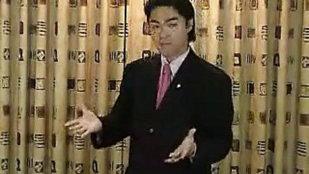 绪川集人表演