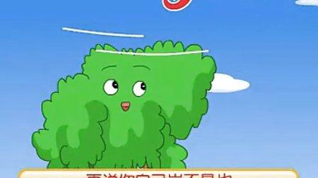 儿童动画-树叶和树根 标清