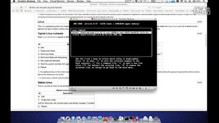 Linux破解重置root密码