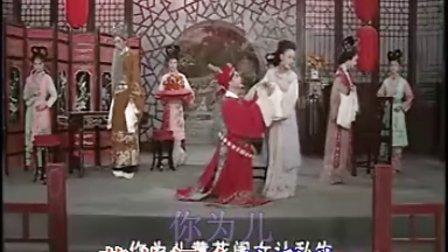 双膝跪地喊娘亲伴奏---黄梅戏伴奏---视频字幕伴奏---黄梅故乡制作