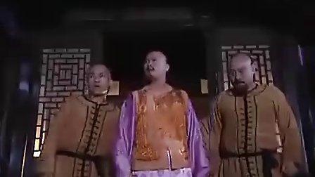 醉侠张三14