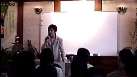 刘莉云南8碟(1)无限极经典培训