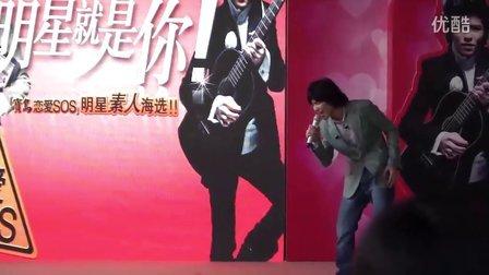 萧敬腾杭州剧院恋爱SOS选角比赛献唱阿飞的小蝴蝶退场超可爱的