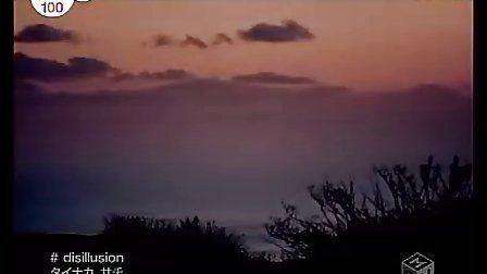 disillusion (命运守护夜)Fate stay night主题曲