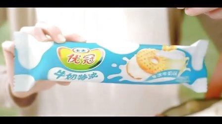 卡夫优冠牛奶饼干2011年全新广告-牧场篇
