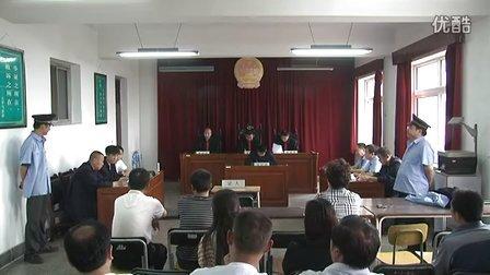 2011年全国第三期环境监察专业知识培训班模拟法庭