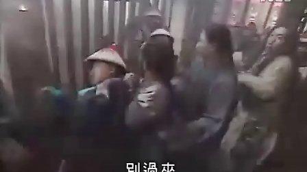 江湖奇侠传03 国语DVD