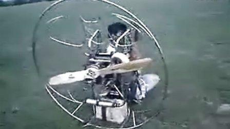 泰国动力伞牛逼DIY框架