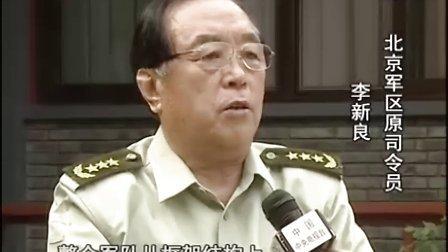 《中国将帅》邓小平(下)