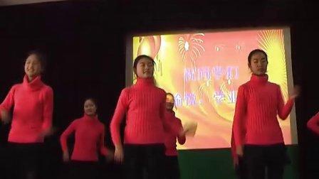 曾集中学2012年元旦汇演九(3)班舞蹈GEE