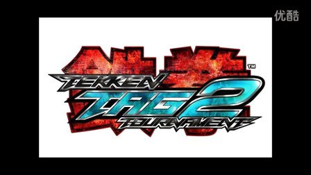 TEKKEN TAG TOURNAMENT 2 - Netherlands Theme