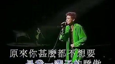 张学友翻唱,这个太喜欢了!!!
