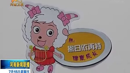 郑州人民医院为哈密先心病患儿实施第一台手术 110715 河南新闻联播