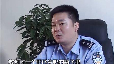 25岁女医师肢解男友视频——嘉禾7.22胡芳杀人碎尸案最新进展