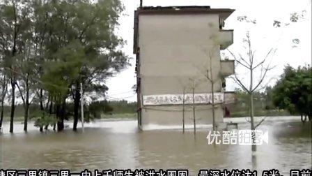 【拍客】广西一中学上千师生被洪水围困 粮食仅够维持1天