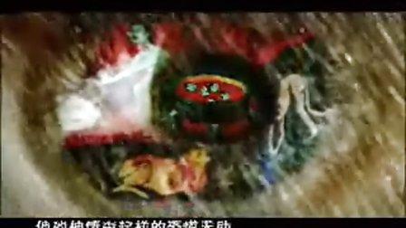 夜海航灯(中文字幕)
