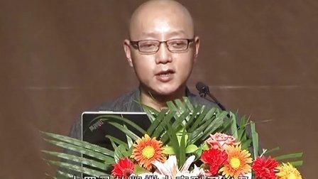 2013幸福人生大讲堂《伏羲文化—中华文明的源头》(一)张远山
