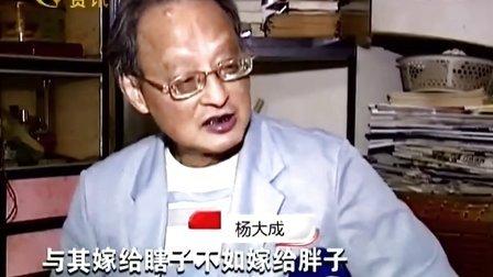 重庆 74岁退休教授高调征婚  寻找美貌年轻未婚女121019在线大搜索