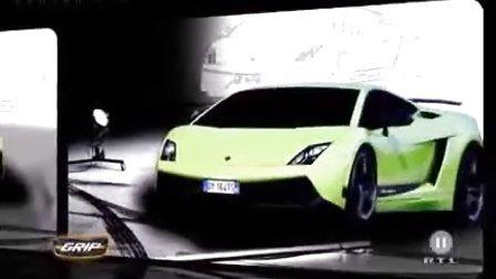 Lamborghini Gallardo LP 570-4 Superleggera.