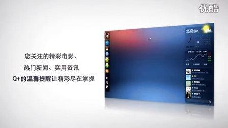 腾讯QQ开放平台:Q