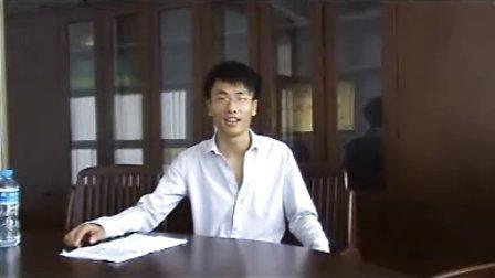 第三届职规赛选手视频05