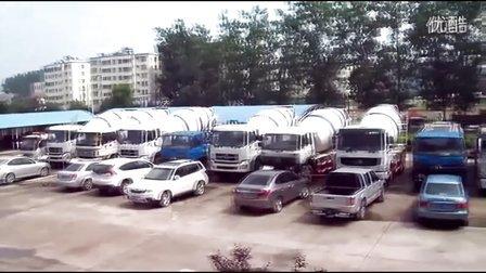 【楚欣专汽】混凝土搅拌车厂家 搅拌车视频